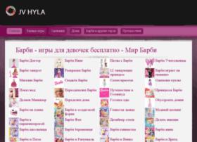 barbi-games.ru