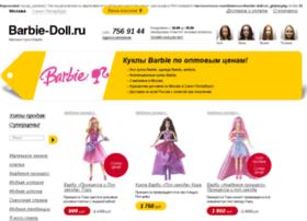 barbie-doll.ru