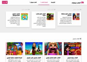 barbie-games.astaza.com