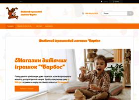 barbos-toys.com.ua