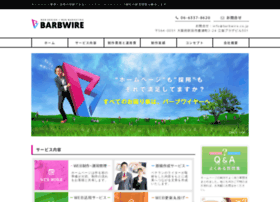 barbwire.co.jp