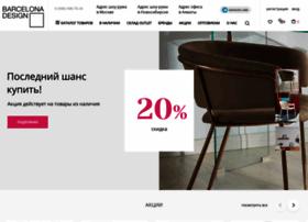 barcelonadesign.ru