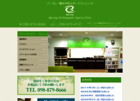barclay-seikei.com