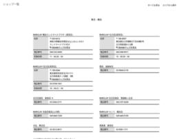 barclay.jp