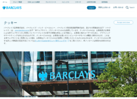 barclays.co.jp
