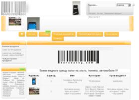 barcodebg.com