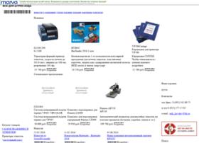 barcodeshop.ru