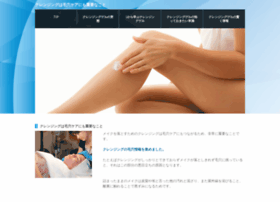 barefoot-executive.com