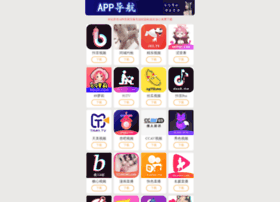 bargainaholic.com