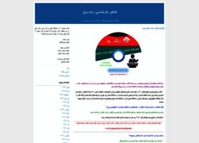 bargharshad.blogfa.com