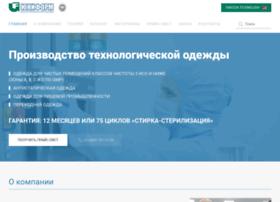 barier-uf.net