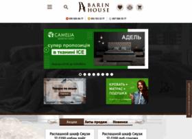 barin.kiev.ua