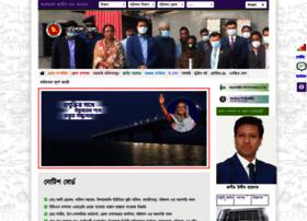 barisal.gov.bd