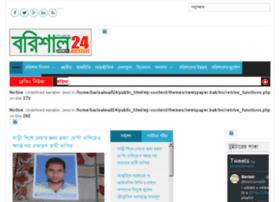barisalmail24.com