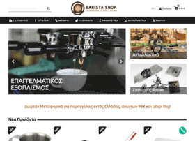 barista-shop.gr