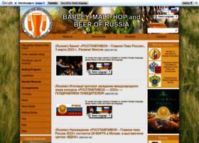 barley-malt.ru