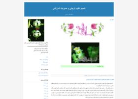 barmakih.blogfa.com