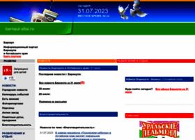 barnaul-altai.ru