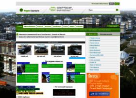 barnaul-forum.ru