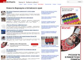 barnaul.bezformata.ru