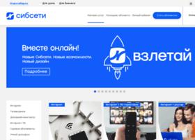 barnaul.sibset.ru