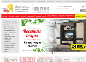 barnaul.triya.ru