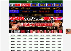 barnowlvintage.com