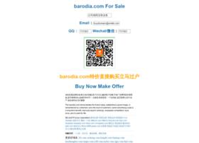 barodia.com