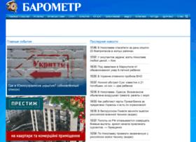 barometr.info