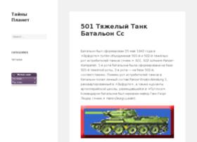 barracuda64.ru