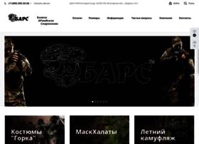 bars-voentorg.ru
