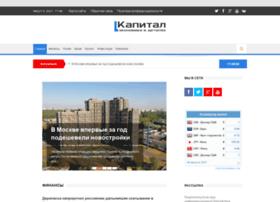 bart23.ru