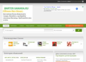 barter-samara.ru