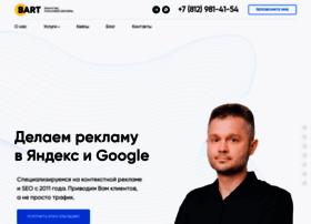 bartstudio.ru