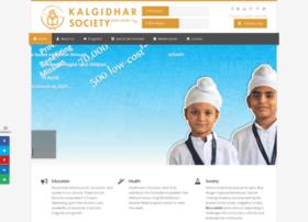 barusahib.com