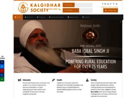 barusahib.org