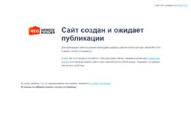 barzu.ru