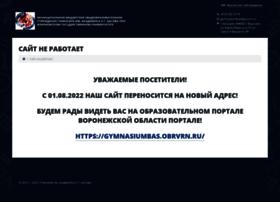 bas.vrn.ru