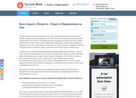 basa-planeta.ru