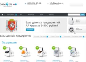 base4biz.ru