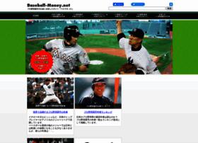 baseball-money.net