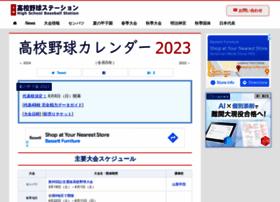 baseball-station.com
