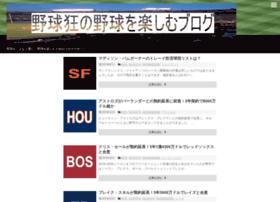 baseball.information0.com