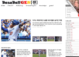 baseballgen.com