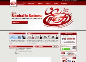 baseballpower.jp