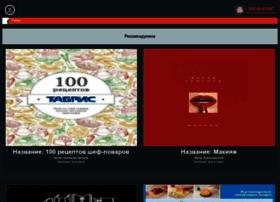 basebooks.ru