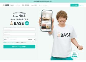 basemag.jp