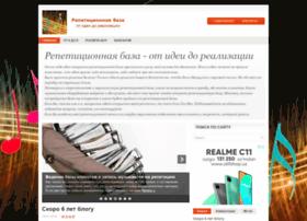 baseshow.ru