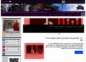 bashariyat.org