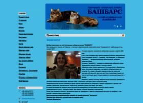 bashbars.nethouse.ua